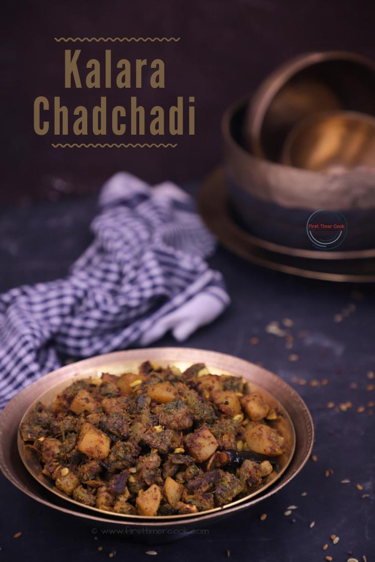 Kalara Chadchadi | Bitter Gourd in Mustard Paste