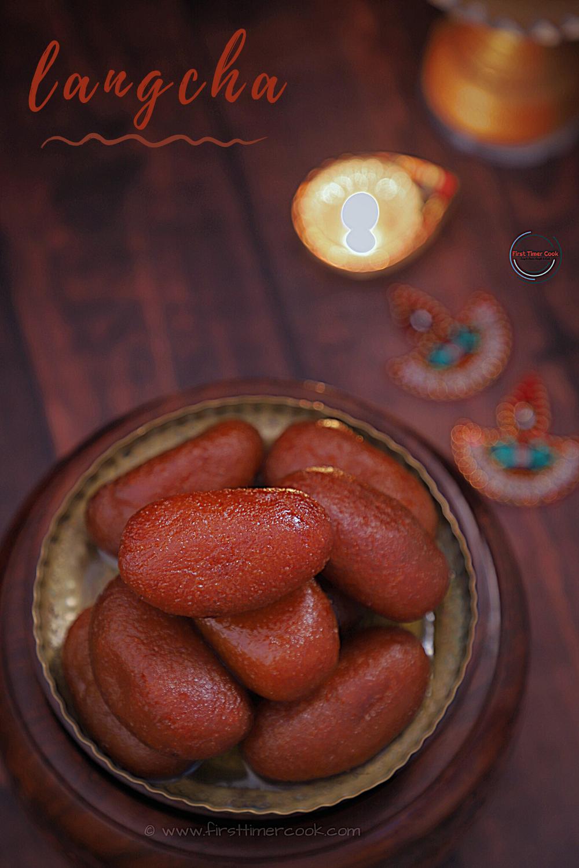 Langcha - a Bengali sweet delicacy !